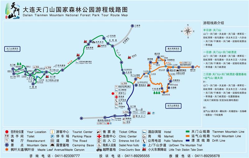 游程线路图-游程线路介绍_副本.jpg